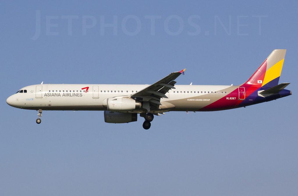 Airbus A321-231 бортовой номер HL8267