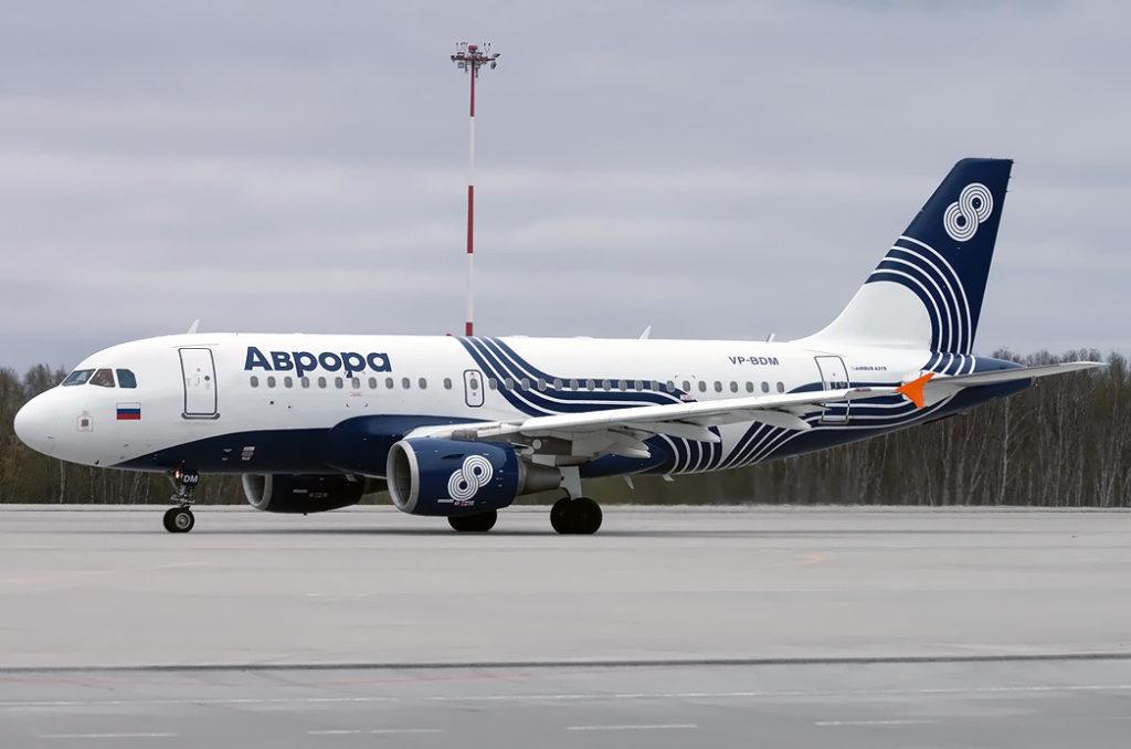 Airbus A319-111 VP-BDM