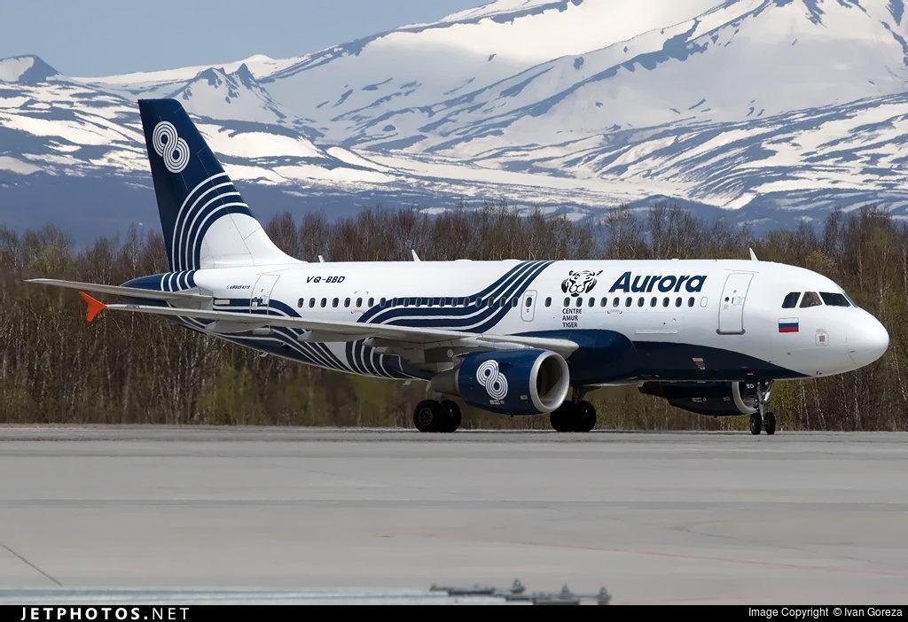 Airbus A319-111 VQ-BBD