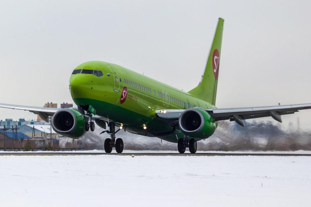 Авиакомпания Глобус снизила цены на перелет по маршруту Якутск - Москва