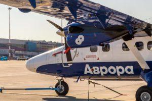 В авиапарк авиакомпании Аврора поступил третий самолет DHC-6