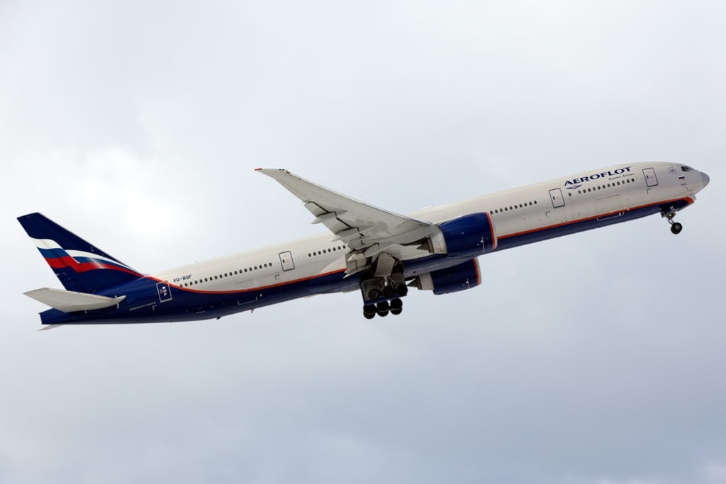 Из-за технической неисправности был задержан вылет самолета авиакомпании Аэрофлот