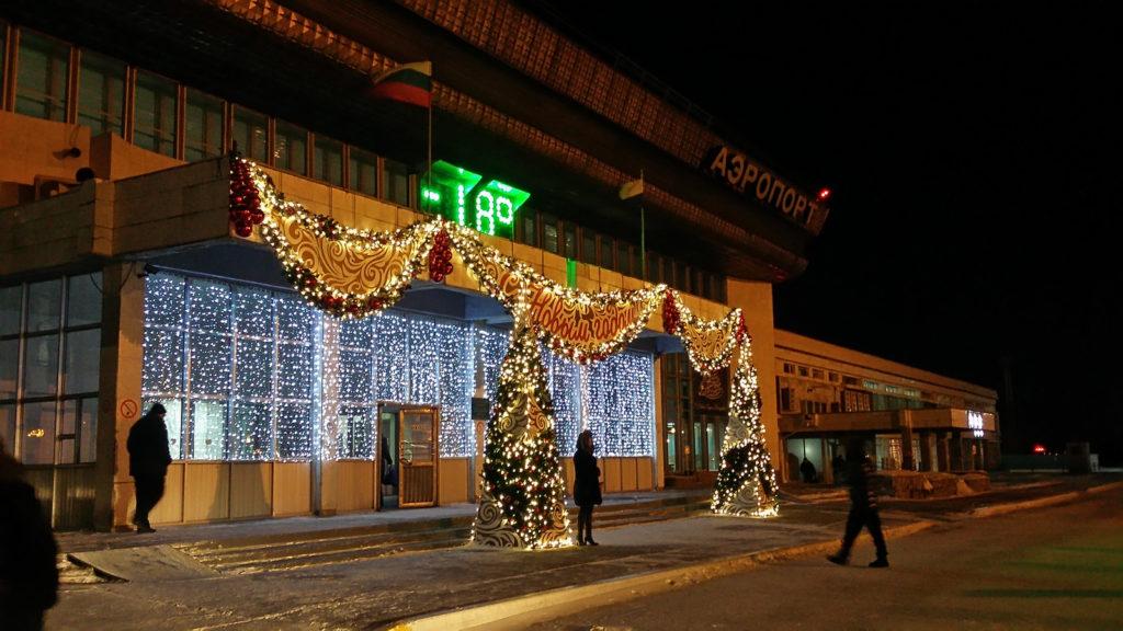 Итоги работы аэропорта Хабаровска за 2016 год