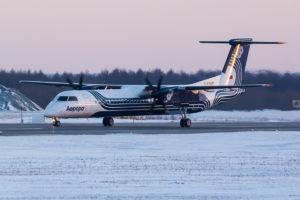 Парк авиакомпании Аврора пополнил пяты самолет Bombardier Q400