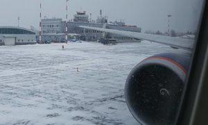 Рейс аэрофлот не смог вовремя вылететь из аэропорта Южно-Сахалинска.