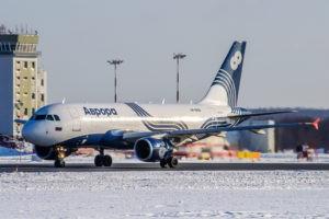 Airbus A319-111, регистрация: VP-BUO