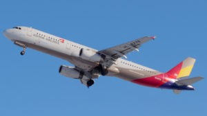 Airbus A321-231, регистрация: HL8278