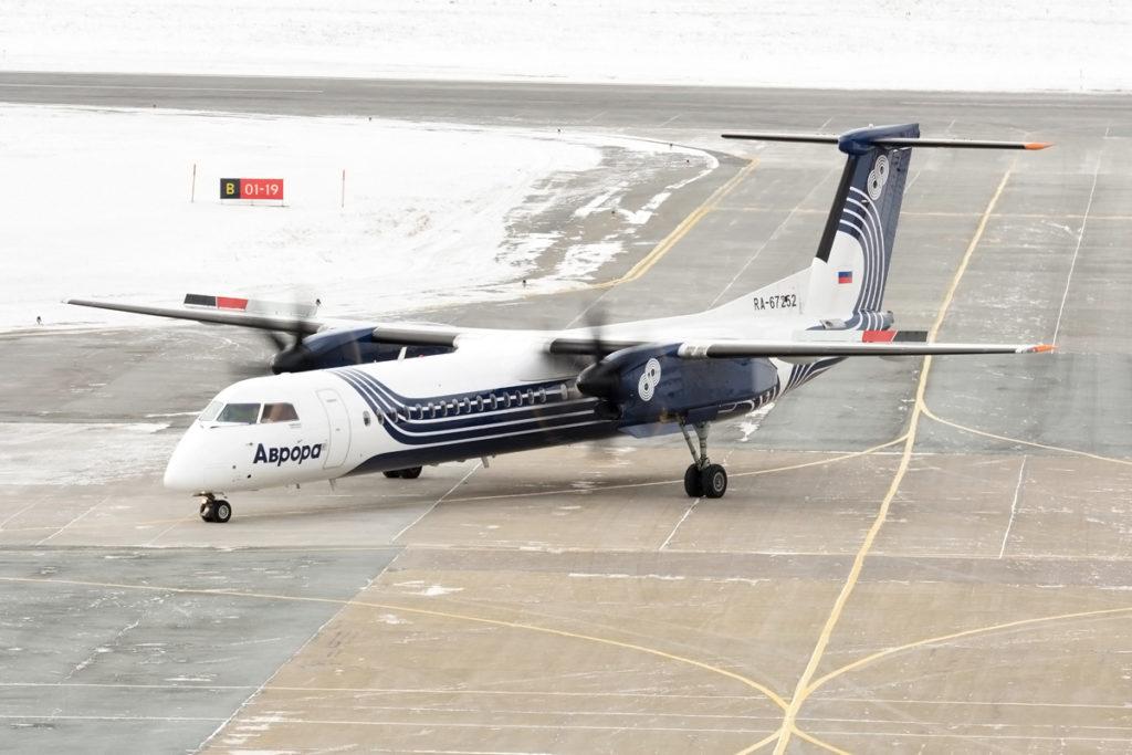 De Havilland Canada DHC-8-402Q Dash 8, регистрация: RA-67252