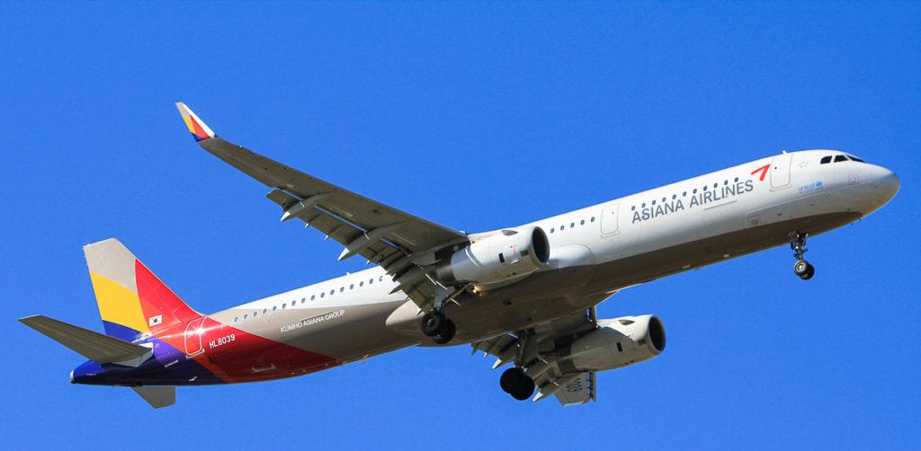 Airbus A321-231 бортовой номер HL8039
