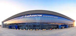 Аэропорт Владивостока стал победителем в номинации лучший аэропорт 2016 в России