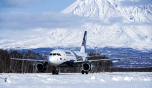 Первая посадка по GNSS на ВПП 16R в аэропорту Петропавловска-Камчатского