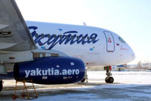 Распродажа авиабилетов от авиакомпании Якутия перед праздниками