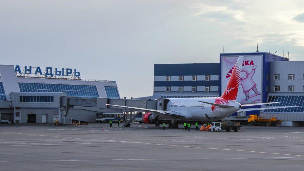Специальные тариф на авиаперевозки предложил установить губернатор Чукотской облости