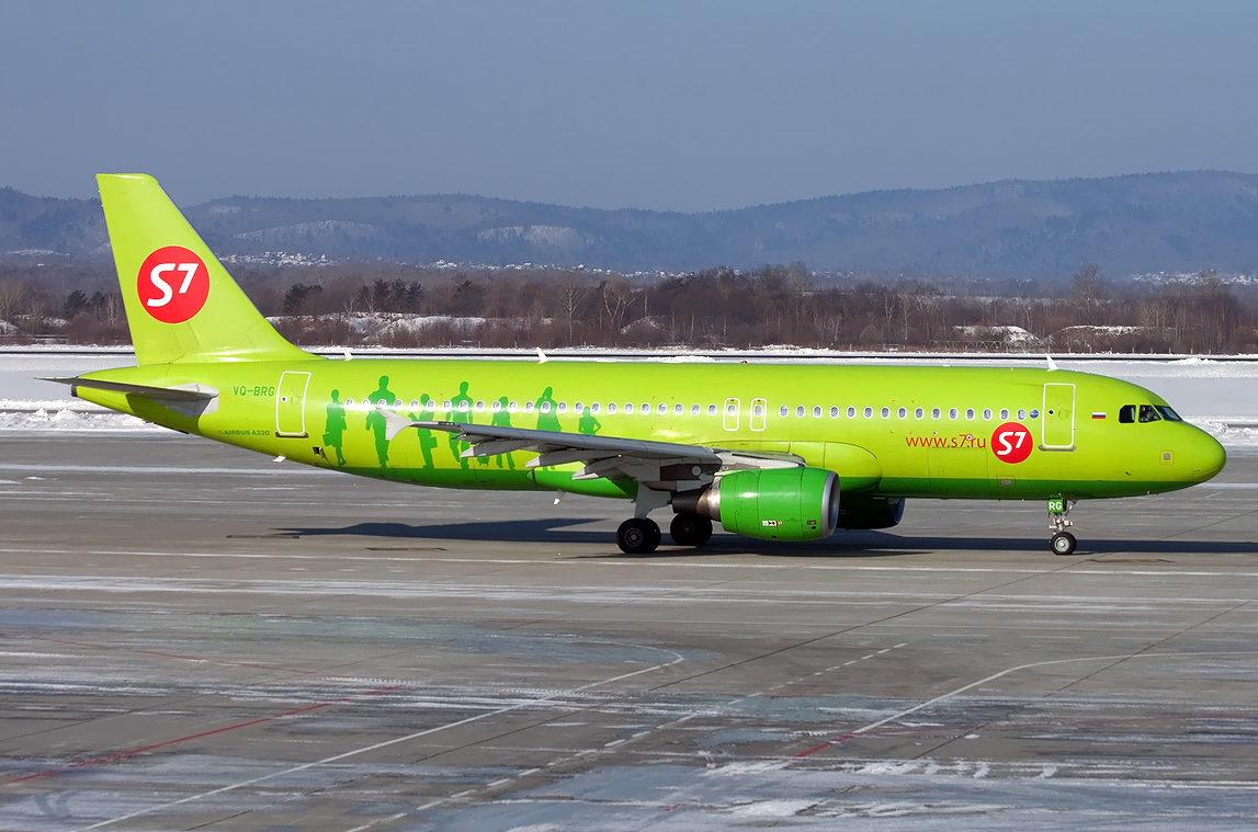 Расписание Аэропорт Петропавловск Камчатский