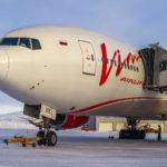 Boeing 777-200, регистрация: VP-BVX