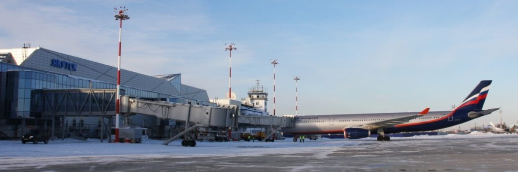 Главгосэкспертизой России одобрила проект реконструкции аэропорта Якутска