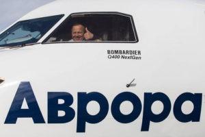 Поступившие в этом году в парк авиакомпании Аврора самолеты выполнили свои первые рейсы