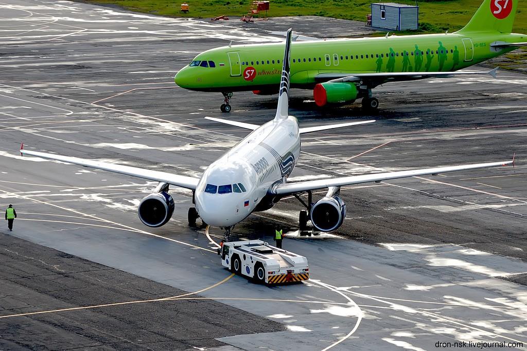 Аэропорт Кавалерово cправочная спецпредложения онлайн