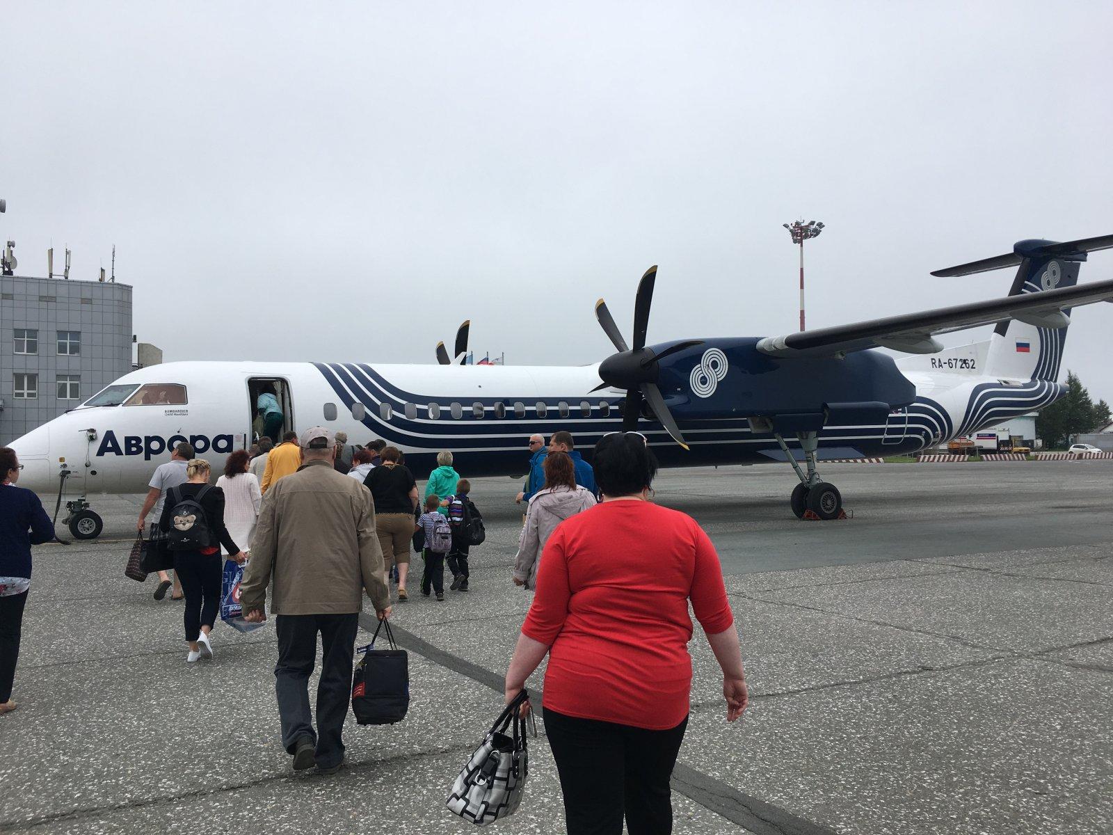 Авиакомпания «Аврора» за девять месяцев перевезла внутри Сахалинской области 46 398 пассажиров