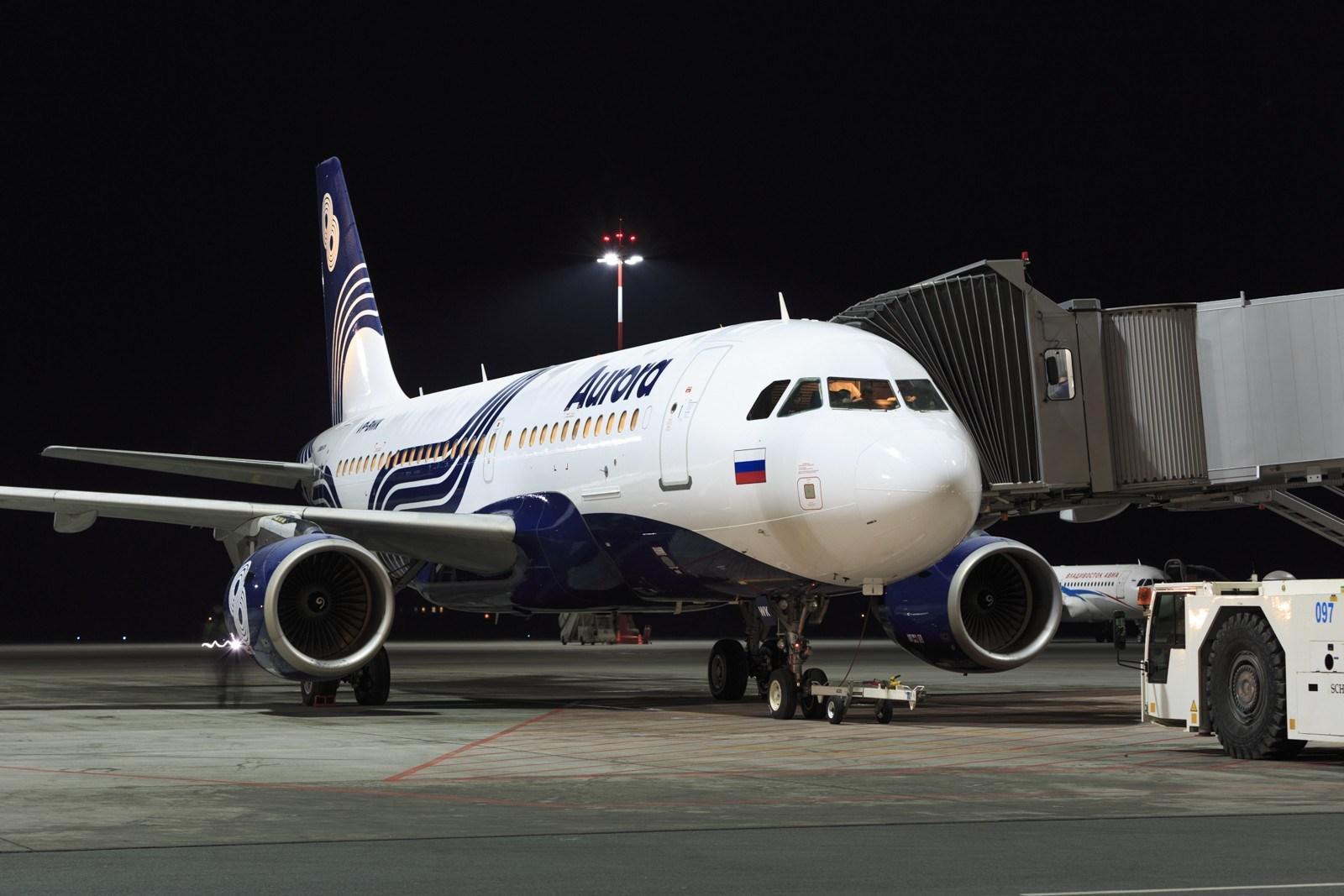 Авиакомпания Аврора за девять месяцев увеличила перевозку пассажиров на 14%