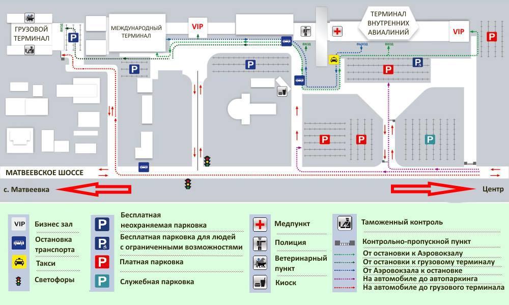 Схема движение автотранспорта возле аэропорта