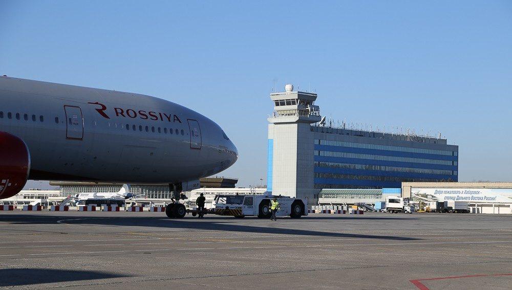 погода аэропорт хабаровска новый
