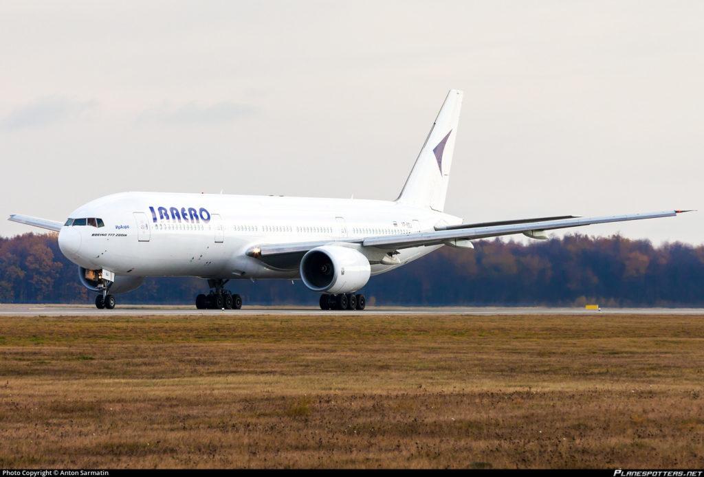Билеты на самолет до хайнань из хабаровска дешевые билеты самолет москва лион