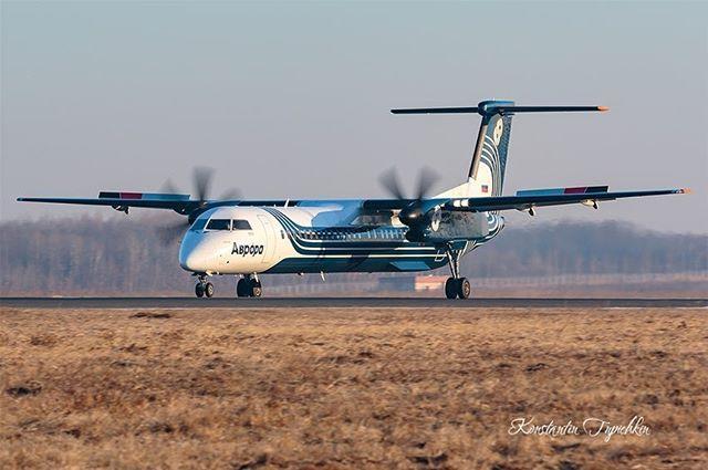 ️Авиакомпания аврора возобновляет рейсы между Хабаровском и Фуюанем⠀Авиакомпания «Аврора» возобновляет чартерные рейсы по маршруту Хабаровск - Фуюань (КНР). Рейсы начнутся с 4 декабря.Учитывая поток туристов и предпринимателей, которые выбираются в Фуюань зимой, рейсы будут совершаться трижды в неделю - по понедельникам, средам и воскресеньям.⠀На этих рейсах «Аврора» задействует пассажирский самолёт канадского производства Dash 8-400 пассажировместимостью 70 человек.⠀📸Автор фото @tterforesНе забываем подписываться на наш канал в Telegram, ссылка шапке профиля⠀#aviakhv #Хабаровск #аэропорт #аврора #фуюань